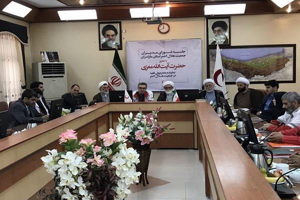 جلسه شورای مدیران جمعیت هلال احمر استان مازندران