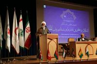 نماهنگ  گزیده سخنرانی نماینده رهبرانقلاب درهلال احمر در دومین همایش اسلام وحقوق بشر