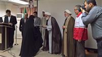 تصاویر دیدار نماینده ولی فقیه در هلال احمر با پیشکسوتان و جانبازان هلال احمر تهران