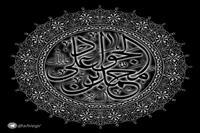 سخنی به بهانه شهادت امام جواد)ع)