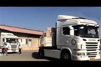 فیلم | ارسال محموله ۱۰۰ تنی هلال احمر به میانمار