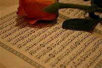 نقش قرآن در تقویت اخلاق عمومی
