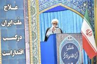 سخنان پیش از خطبه های نماز جمعه تهران نماینده ولی فقیه در هلال احمر