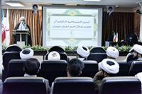 دارالقرآن کریم هلال احمر استان تهران افتتاح شد