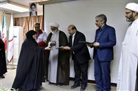 افتتاح دارالقران الکریم هلال احمر استان تهران