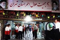 حضور نماینده ولی فقیه در هلال احمر در هیات امدادگران حسینی جمعیت استان تهران
