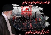 اربعین، میعادگاه شیعیان و کنگره عظیم جهانى