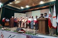 تجلیل از اعضای کانون های طلاب و جوانان امدادرسان در سیل های اخیر از شعب جمعیت هلال احمر مرکزی