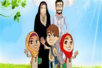 معیارهای معاشرت اسلامی