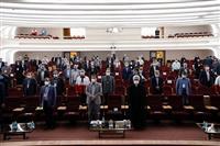 برگزاری نخستین جلسه پنجمین دوره مجمع عمومی