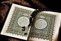 نماهنگ «قرآن هدایتگر»