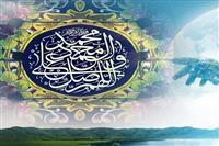 صلوات رمز محبت و وفادارى به پیامبر اکرم و اهل بیت(ع)