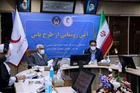 رونمایی از طرح ملی «یاس» با حضور روسای هلال احمر و کمیته امداد امام خمینی(ره)