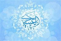 میلاد مبارک امام حسن عسکری(ع)