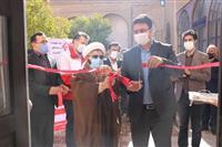 افتتاح خانه هلال رسانه در یزد