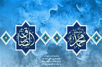 نماهنگ: محمد(ص) تمام هستی